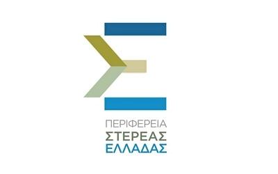 sterea_ellada