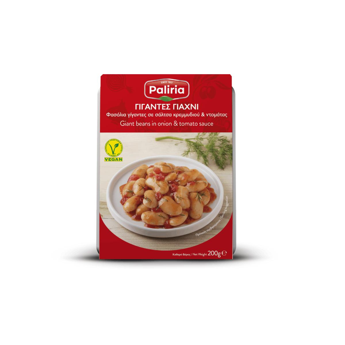 Giants Beans In Onion & Tomatoe Sauce 200g