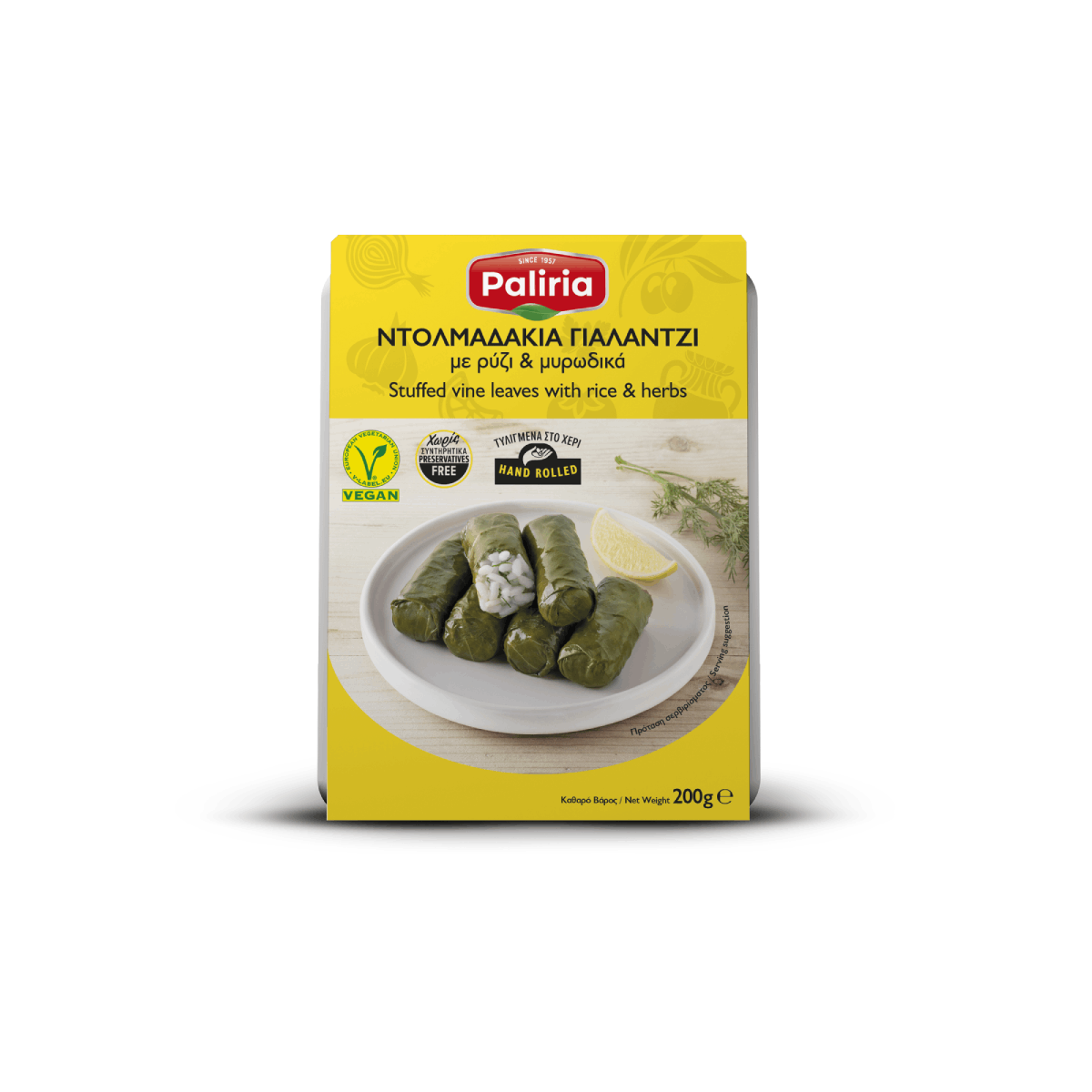 Stuffed Vine Leaves With Rice & Herbs 200g