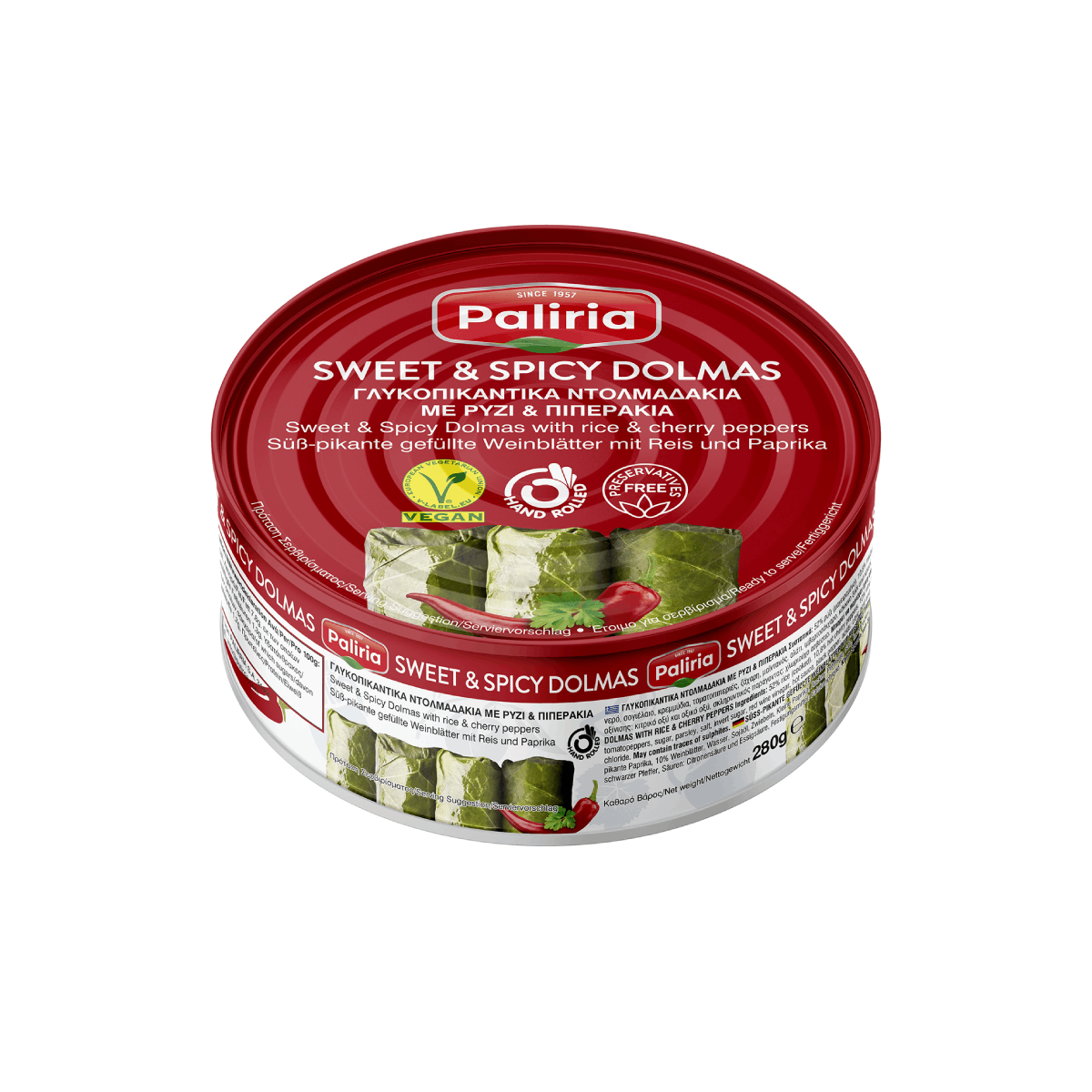 Sweet & Spicy Dolmas With Rice & Cherry Peppers 280g