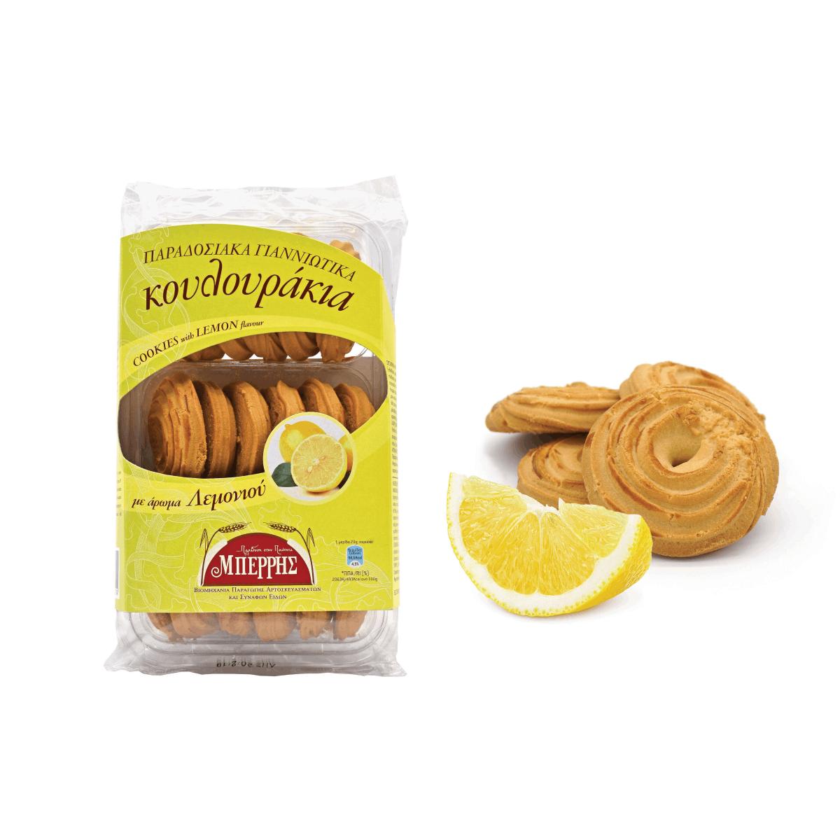 Greek Traditional Cookies With Lemon Flavor 350gr